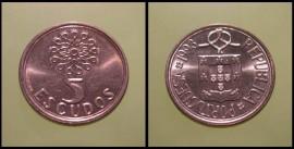 300c KM#632 Portugal - 5 Escudos 1993 (Latão Níquel)
