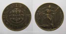 158 KM#576 Portugal - 1 Escudo 1926 (Bronze-Alumínio)