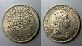 159a KM#578 Portugal - 1 Escudo 1927 (Alpaca)