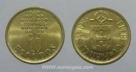 328m KM#633 Portugal - 10 Escudos 1986 (Latão Níquel)
