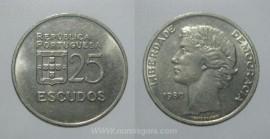 355h KM#607a Portugal - 25 Escudos 1980 (Cupro-Níquel)