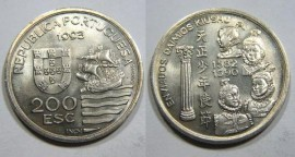 435j KM#667 Portugal - 200 Escudos 1993 Enviados Daimios kiushu  (Cupro-Níquel)