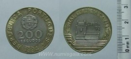 465g KM#669 Portugal - 200 Escudos 1994 Lisboa Capital da Cultura 94 (Bimetal)