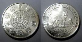 496e KM#676 Portugal - 1000 Escudos 1994 O lobo (Prata)