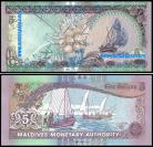 Maldivas MDV5(2011)o - 5 RUFIYA 2011