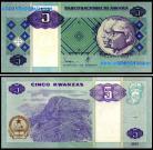 Angola AGO5(1999)z - 5 KWANZAS 1999