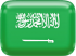 Arábia Saudita (Saudi Arabia)