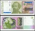 Argentina - 500 AUSTRALES 1988ND