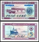Albania - 5 LEKE 1976