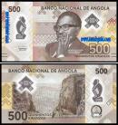 Angola AGO500(2020)d - 500 KWANZAS 2020