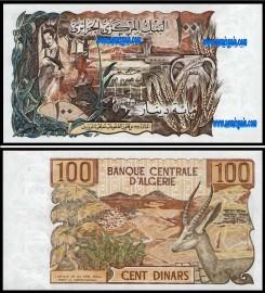 Argélia - 100 DINARS 1970