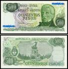 Argentina - 500 PESOS 1982ND