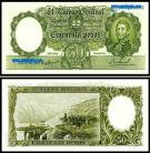 Argentina - 50 PESOS 1967ND