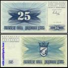 Bósnia Herzegovínia - 25 DINARES 1992