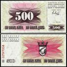 Bósnia Herzegovínia - 500 DINARES 1992