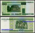 Belarus - 100 RUBLEI 2000