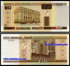 Belarus - 20 RUBLEI 2000