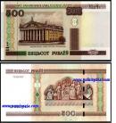 Belarus - 500 RUBLEI 2000