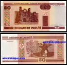 Belarus - 50 RUBLEI 2000