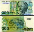 Brasil BRA200(1990ND)h - 200 CRUZEIROS (1990 ND)