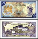 Bhutan - 10 NGULTRUM 1986-92ND