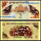 Bhutan BTN5(2006)m - 5 NGULTRUM 2006