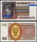 Burma (Myanmar) BUR10(1973ND)k - 10 KYATS 1973ND