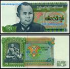 Myanmar (Brurna) MMR15(1985ND)i - 15 KYATS (1985)