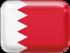 Bahrein (Bahrain)