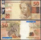 Brasil - 50 REAIS 2010