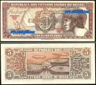 Brasil BRA5(1962ND)i - 5 CRUZEIROS (1962ND)