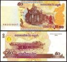 Camboja - 50 RIELS 2002