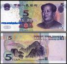 China CHN5(2005)c - 5 YUAN 2005