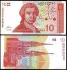Croácia - 10 DINARA 1991