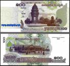 Camboja KHM100(2001)y - 100 RIELS 2001