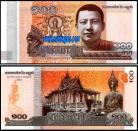 Camboja - 100 RIELS 2014