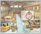 Centenário Museu Nacional Coches 1905 - 2005