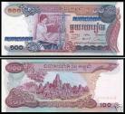 Camboja - 100 RIELS 1973ND