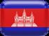 Camboja (Cambodja)