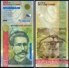 Cabo Verde - 500 ESCUDOS 2007