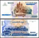 Camboja - 1000 RIELS 2007