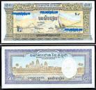 Camboja KHM50(1972ND)e - 50 RIELS 1972