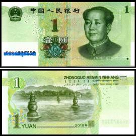 China CHN1(2019)d - 1 YUAN 2019