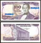 Colômbia - 100 PESOS ORO 1980