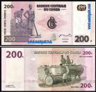 Congo - 200 FRANCS 2007