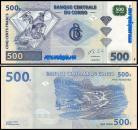Congo COG500(2013) - 500 FRANCS 2013