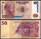 Congo - 50 FRANCS 2013