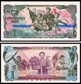 Coreia do Norte PRK1(1978)g - 1 WON 1978