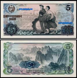 Coreia do Norte PRK5a(1978)d - 5 WON 1978