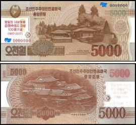 Coreia do Norte PRK5000(2017) - 5000 WON 2017 (ESPÉCIMEN)
